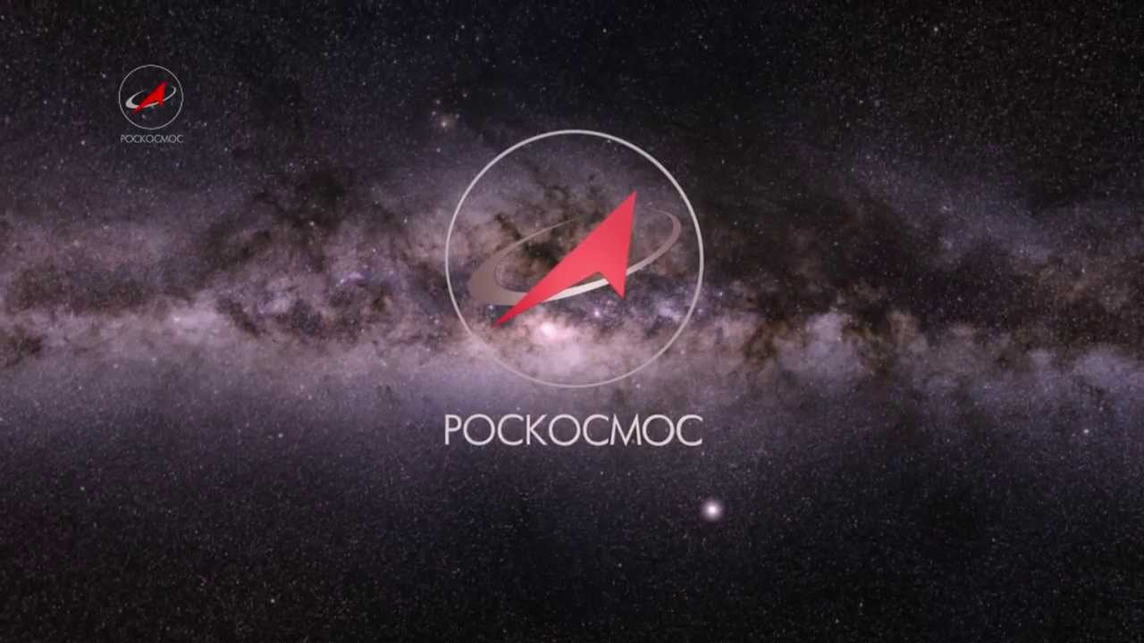 ROSCOSMOS FOUND APPLICATION FOR NUCLEAR ENGINES