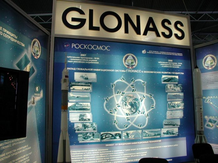 THE CASE ABOUT THEFT FROM THE BUDGET OF GLONASS WAS TRANSFERRED TO THE MILITARY COURT