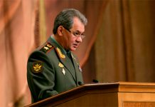 SERGEI SHOIGU CHAIRED A MEETING OF TOP-RANKING OFFICIALS OF THE DEFENSE MINISTRY