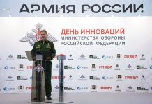 MILITARY INDUSTRIES & CONVERSIONDEFENSE MINISTRY WILL SUPPRESS GPS FROM CELLULAR COMMUNICATION TOWERS