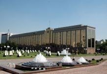 MOSCOW IS READY TO SUPPORT TASHKENT