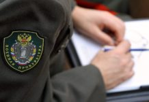 CHIEF MILITARY PROSECUTOR'S OFFICE IS THREATENED WITH LIQUIDATION