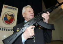 By the end of the year Russian military will choose a new automatic rifle